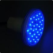 Прожектор светодиодный LED028-99 (7 Вт/12 В) Aquaviva