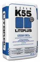 Клей для плитки и мозаики Litoplus K55 LITOKOL
