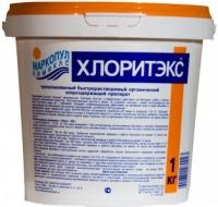 Хлоритэкс (гранулы) 1 / 4 / 9 / 25 кг - быстрая дезинфекция воды в бассейне