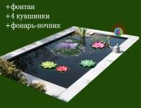 Пруд прямоугольный 2,7х1,8м. глуб. 0,4м. с фонтаном